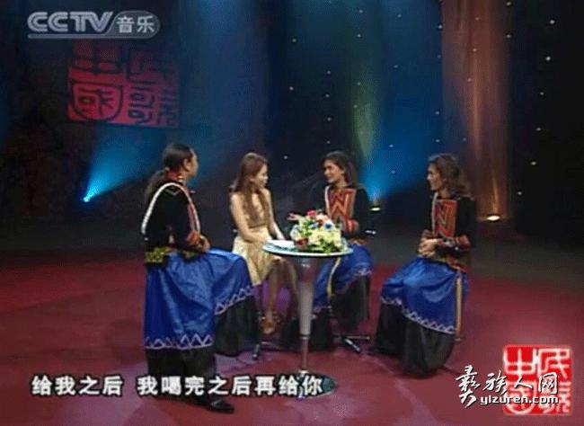 南彝组合献唱《二十四道拐》主题曲《好花红》