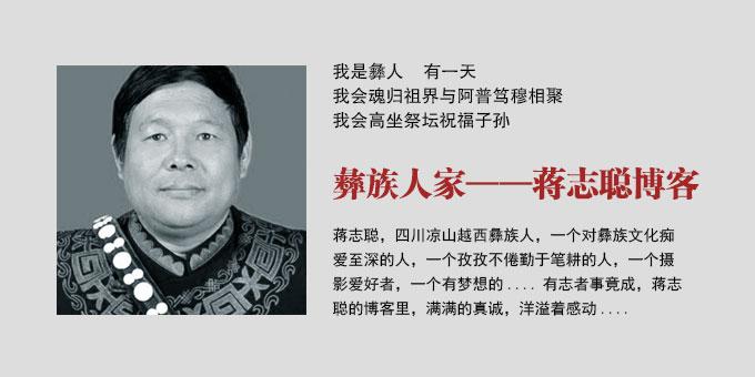 蒋志聪博客