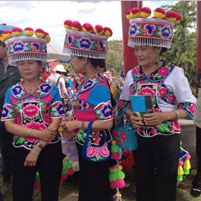 二月十五:民族团结日——腊湾、新民彝族团结节庆联谊会