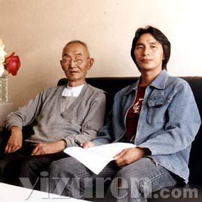 一江三山在脚下,两洲五洋存胸中——访国内外知名彝族学者、新中国第一个彝族教授刘尧汉先生