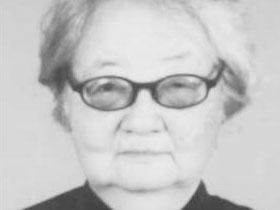 新中国第一个彝族女作家李纳