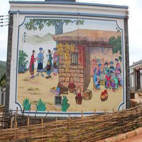 云南:量身打造鲁奎山彝族文化原创彩绘墙