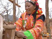 走遍云南之民族服饰系列——西北勒彝族服饰