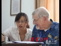 彝族青年学人推荐:李春霞博士