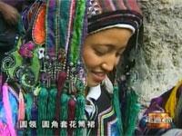 走遍云南之民族服饰系列——富宁彝族服饰