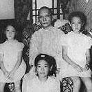 崛起于民国时期的昭通彝族