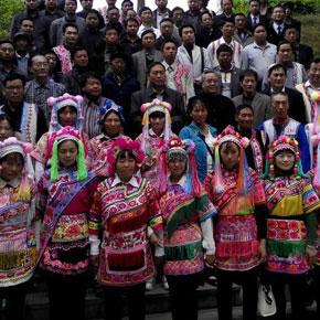 云南民大乃苏颇研究中心成立三周年暨研究员代表大会在禄丰召开