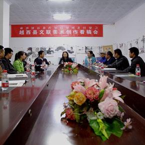 著名彝族画家,四川省美协主席阿鸽来越西参加美术看稿会