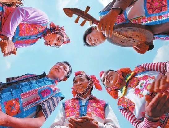 【彝学】丘北僰人后裔的文化历史考察