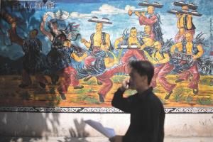 """彝族民间艺术""""跳菜""""尝试立法保护"""