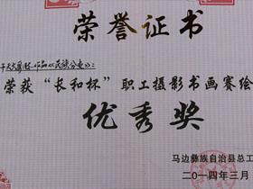 """四川彝族农民""""画家""""——干天大哥"""