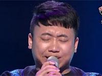 中国好声音20140808期 南玛子呷《一朵云》直入人心