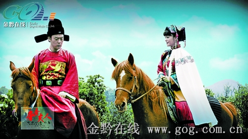 奢香夫人:远见卓识的彝族女性