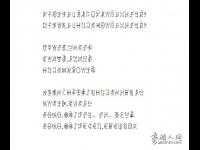 彝文出版中心出版《彝文典籍集成》