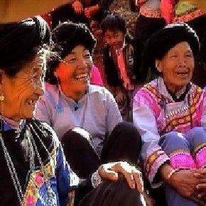 攀西大裂谷中的彝族俚濮人(一)