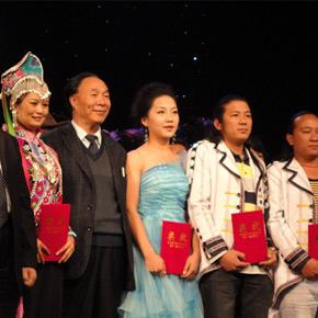 禄劝县彝族歌手参加第一届全国乡村歌手大赛,载誉而归