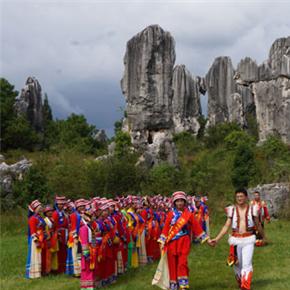 中国石林首届国际阿诗玛文化节举行 新人体验彝族婚礼
