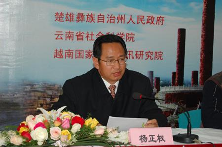 学者档案:杨正权教授