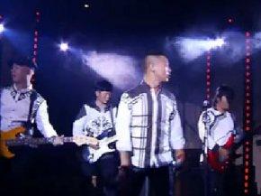 阿诺乐队:祖纪
