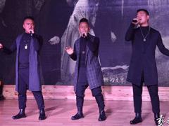 鹰灵诗魂的骄子——彝人传奇组合首张同名音乐大碟《彝人传奇》横空问世