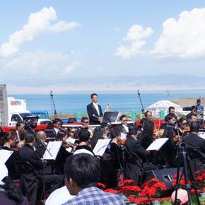 第三届青海湖国际诗歌节(图)