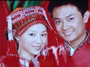 花腰新娘 (2005)