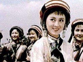 阿诗玛 (1964年经典)