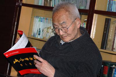刘尧汉——新中国第一个彝族教授
