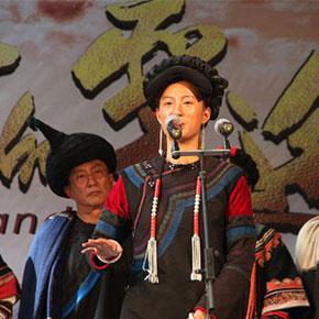 中外合拍《我的圣途》凉山开机 记录彝族文化