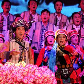 《唱响阿诗玛》再次唱响2013云南民族文艺汇演