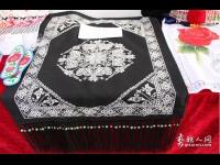 八卦与罗婺彝族服饰