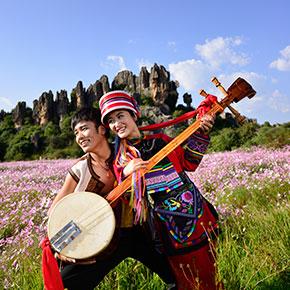 今年国庆石林首届阿诗玛国际文化节活动精彩纷呈