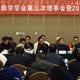 凉山州彝学会在西昌召开2014年年会