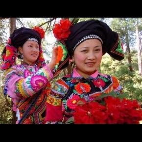2011年3月9日中国大姚彝族插花节即将开幕