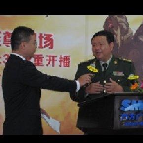 彝族军旅作家杨佳富第五部影视剧《英雄荣耀》隆重上映