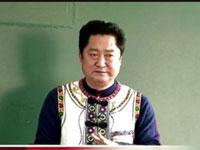 乌尼乌且教授讲座:彝族传统文化的特点