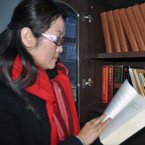 彝族谱系研究与传播中心在美姑成立