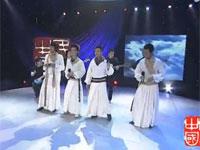 太阳部落:大凉山(民歌中国 现场版)