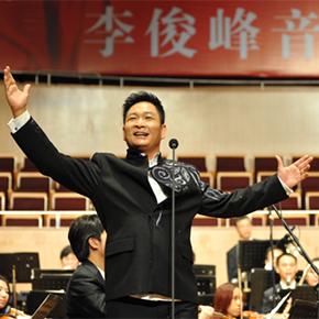 彝族男高音歌唱家李俊峰:从买不起鞋的流浪小子到开音乐会