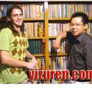 美国学者探访彝族诗人沙马