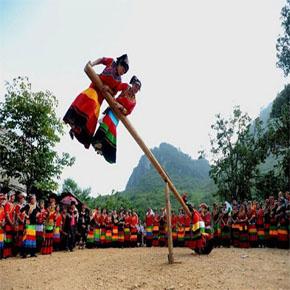 """火红""""彝族年"""":期盼美好未来的古老节日"""