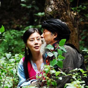 楚雄本土电影《茶花彝女》在世界民族电影节获两奖项