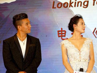 北京国际电影节开幕 《我的圣途》首映亮相民族影展
