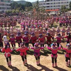 舞动罗婺——武定县猫街镇举行第四届正月十五千人酒歌跌脚大会
