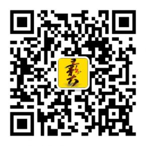 彝族人网也开通官方微信平台——做彝族文化的微时代送报工