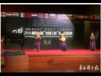 """2016西昌邛海""""丝绸之路""""国际诗歌周27日西昌开幕"""
