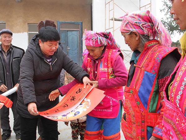 砚山县彝学会组织开展迎新春文化惠民系列活动