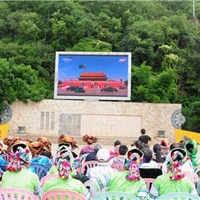 文山州砚山县彝学会组织收看庆祝抗战胜利70周年阅兵仪式