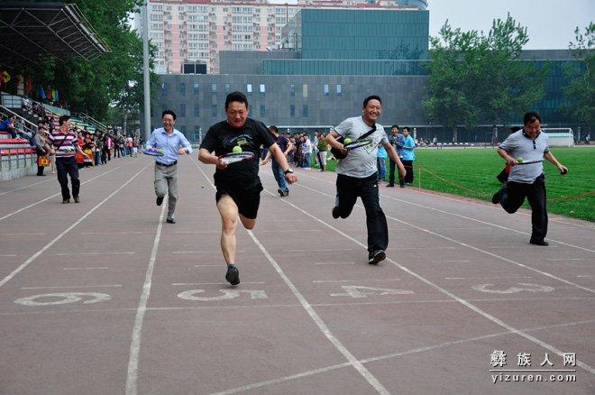 第六届在京彝族运动会——比赛集锦(一)