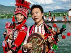 Haicai Qiang of the Yi Nationality